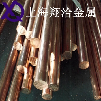 优质材料供应Qsn6.5-0.1锡磷青铜价格