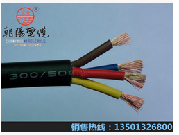 现货供应CCC认证电线RVV2*1.5平方电线芯线企标RVV电线厂家直销