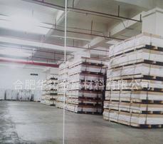 供应环保3003铝合金板 1060铝合金板 生产厂家