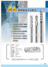 批发正宗株洲钻石牌整体合金铝用铣刀-AL-3E-D10