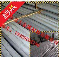 铝棒厂家 超大直径铝棒 铝合金棒现货直销