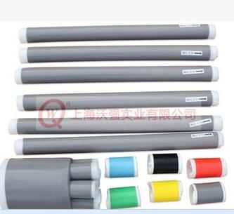 五芯冷縮中間接頭 冷縮終端接頭電纜附件上海廠家直銷全國最低價