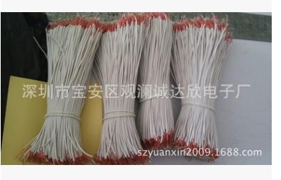i供應【廠家直銷】1.2兩芯漆包線 量大從優 價格實惠
