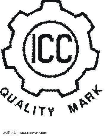 硕达认证菲律宾ICC认证