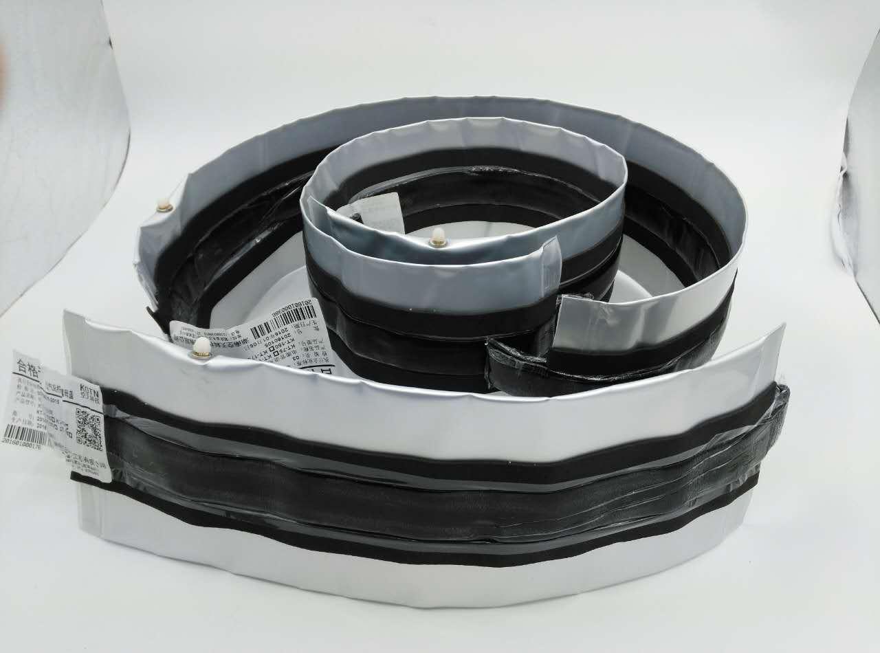 KOTN可重復使用充氣式電纜管道封堵系統