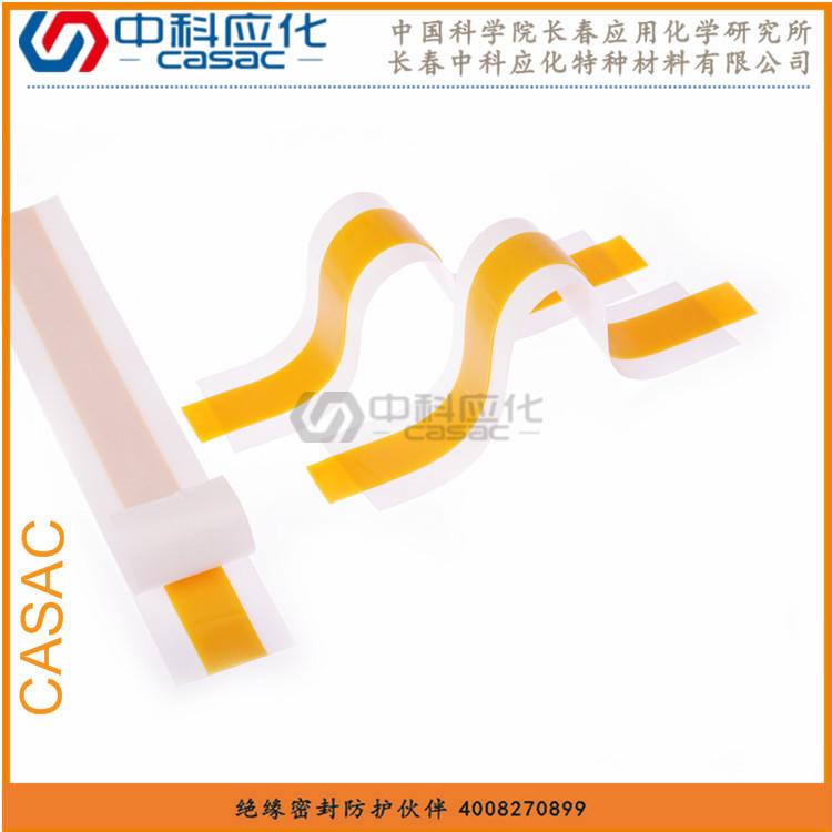 供应haibo胶带HB1104T透明应力疏散胶电缆附件配套胶带