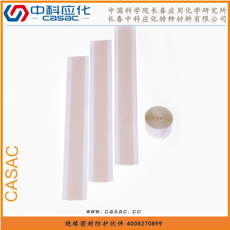 供应HB1101普通填充胶冷热缩电缆附件配套胶带