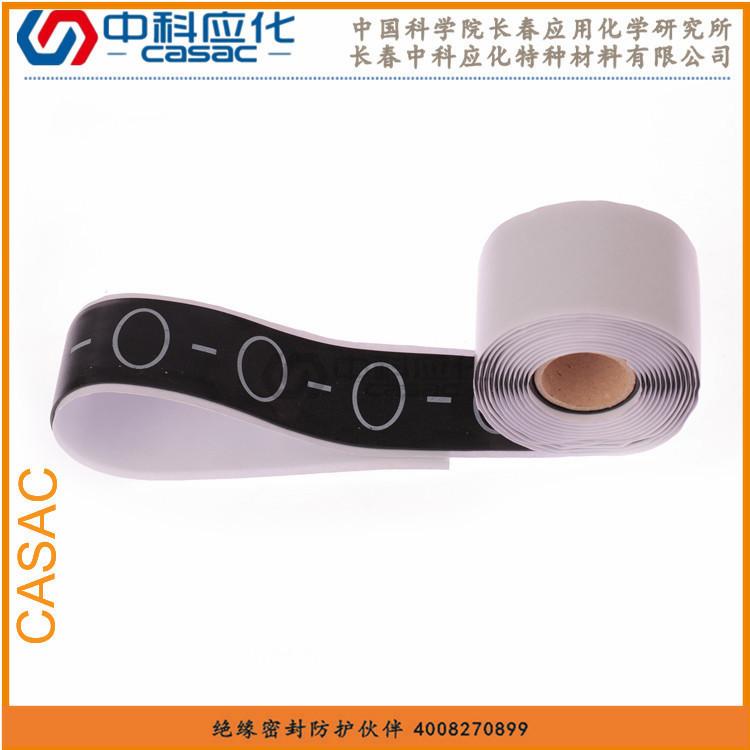 供应haibo胶带HB1518弹性防水胶带电缆修补带