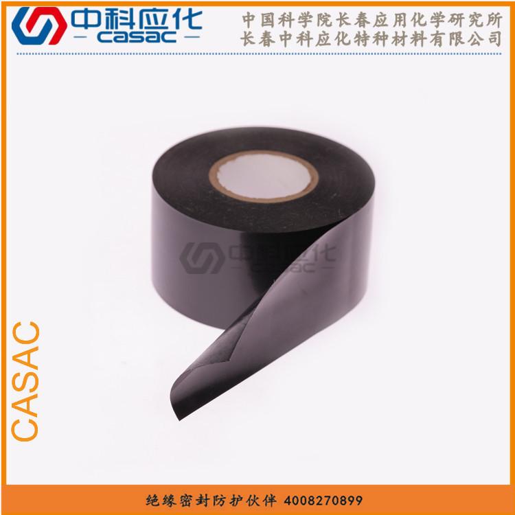 供应haibo胶带HB1401 PVC环保阻燃带低压电缆修补带