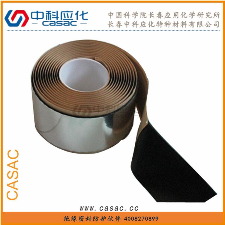 供应haibo胶带HB3502铝箔基丁基防水胶带