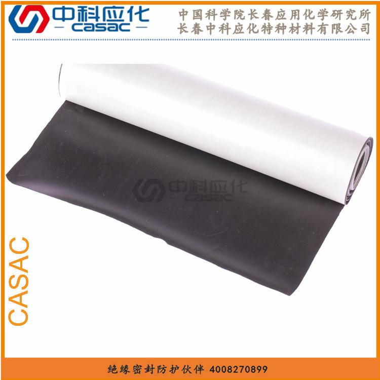 供应haibo胶带防水卷材绝缘密封防腐胶带