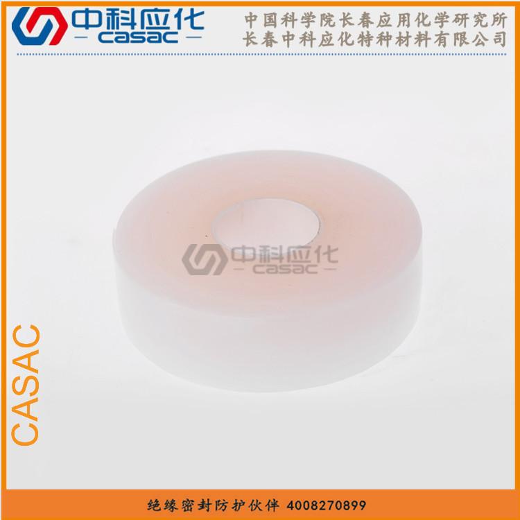 供应haibo胶带HB1524耐温标识保护带