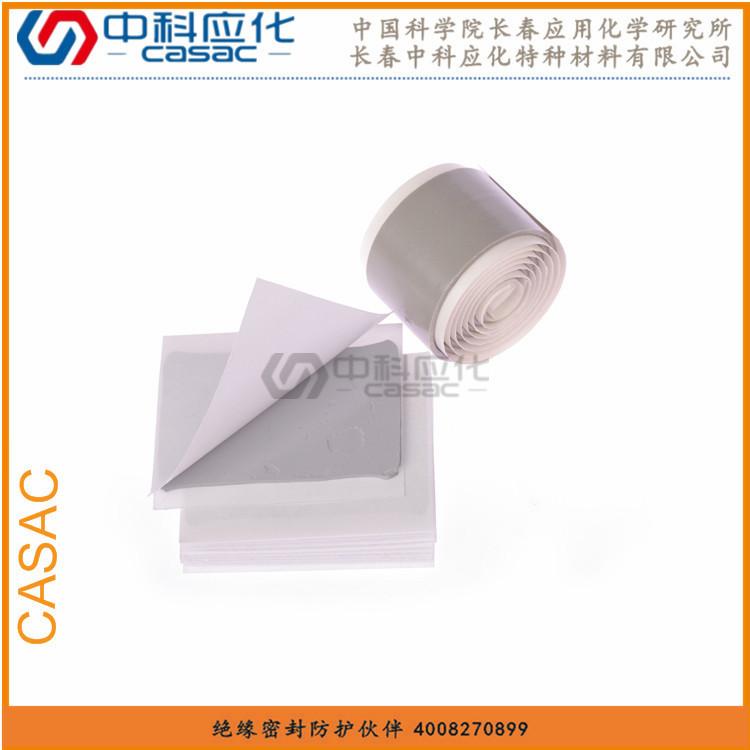 供应haibo胶带HBT1103 防水密封胶