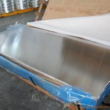 5a02铝板