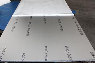 2a04铝板