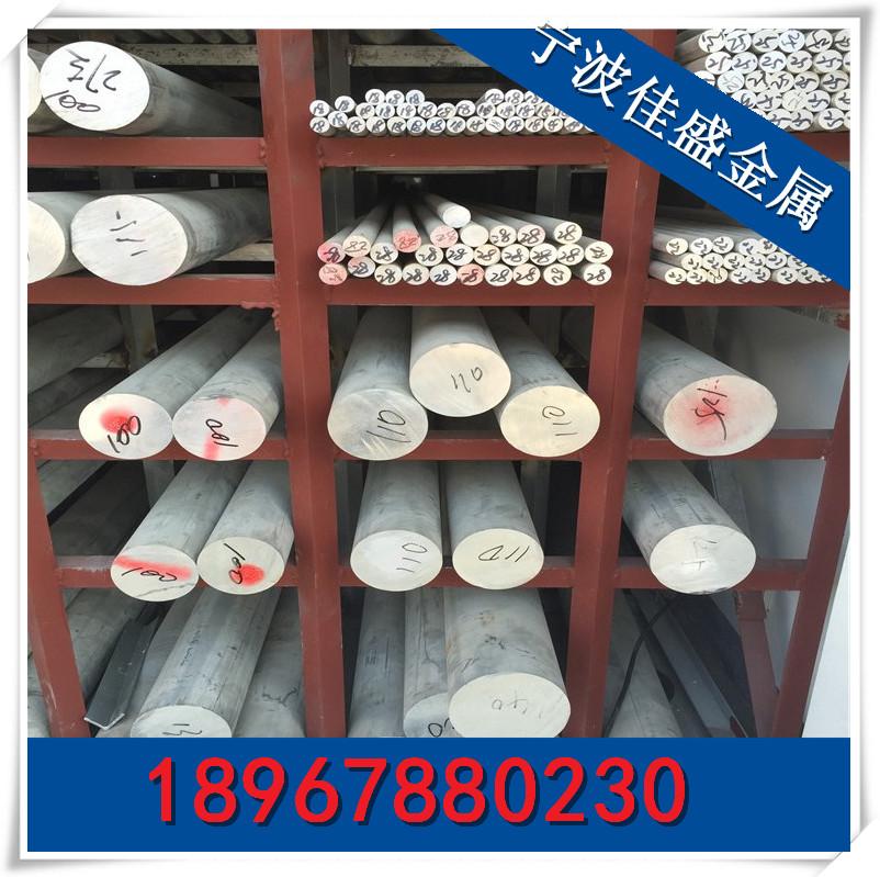 供应优质6061 6061铝合金板 6061铝管 6061T6铝棒