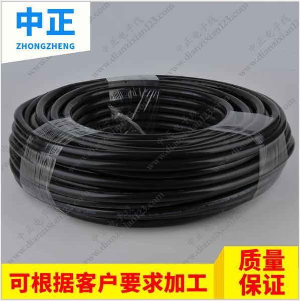 RVV2x2.5mm2|电缆 地摊防冻防水爆地拖电源线 电子线批发销售