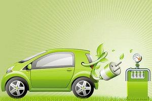 第一批新能源汽车推广应用推荐车型目录出炉