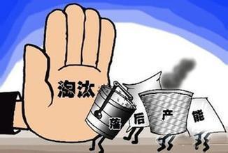 """多省设定2017钢煤去产能的地方""""小目标"""""""