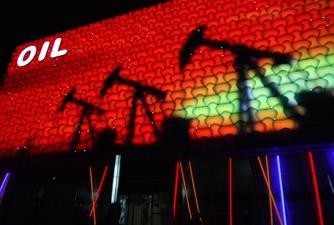 搭上改革春风降成本 中石油推进市场化改革