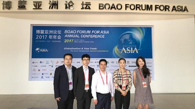 蒋锡培出席2017博鳌论经济全球化与自由贸易等议题