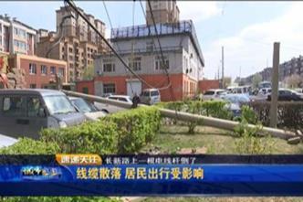 电线杆倒车被砸 居民通车受影响