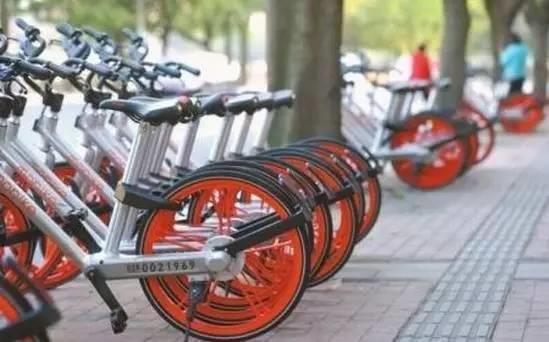 交通部:共享单车押金应推行专款专用即还即退