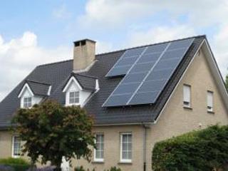 江苏屋顶分布式光伏发电服务平台上线