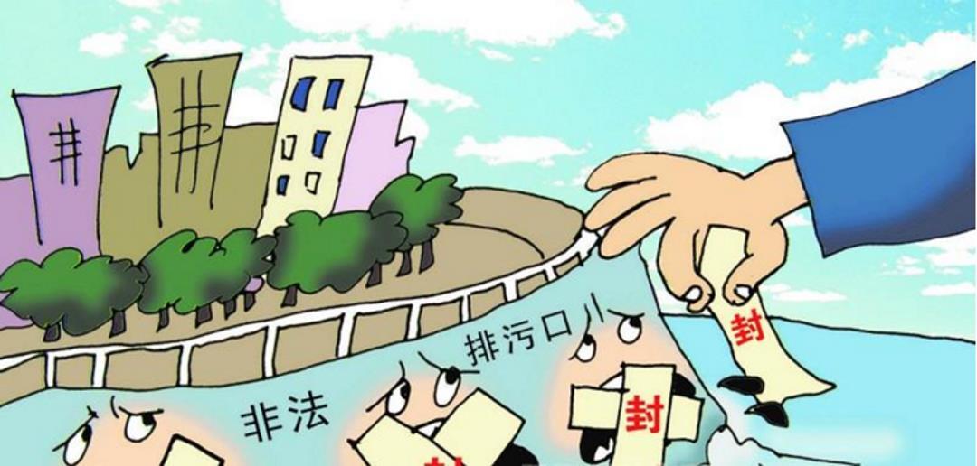 江西核发156家火电和造纸行业企业排污许可证