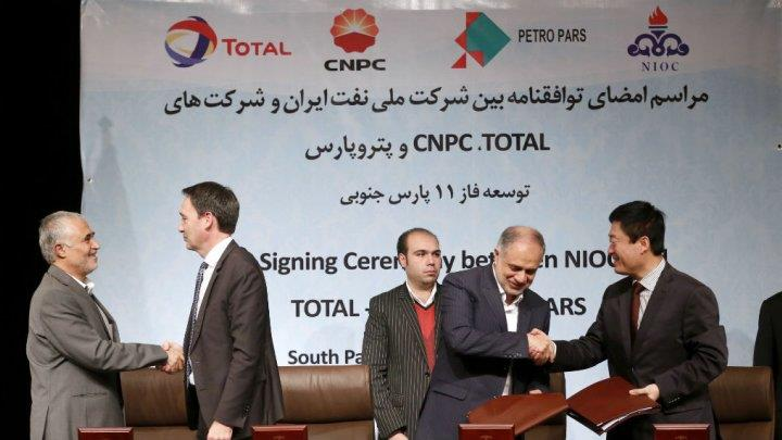 伊朗与中石油、道达尔签署50亿美元能源协议