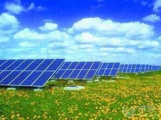 山东肥城20MW光伏发电项目并网发电 年发电3600万度