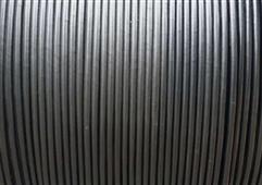 上海一电缆厂拆违建时 钢梁坠落致一工人意外身亡