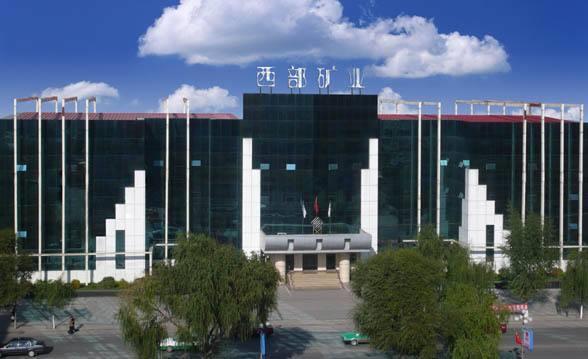 西部矿业终止收购青海锂业100%股权