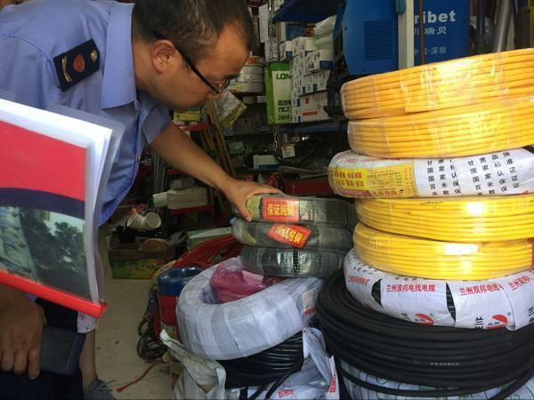 泰恒线缆部分电缆存漏电风险 将于近日召回