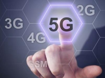 中国移动尚冰:今年启动5G外场实验 不盲目投资