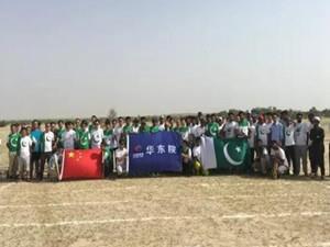 电建集团签约的巴基斯坦SACHAL风电项目竣工揭牌