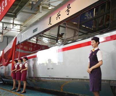 京津冀下周起开行复兴号 通达北京南、武清等10个车站