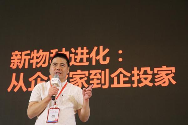 蒋锡培:企业必须做好产品经营和资本经营