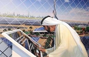 阿联酋年将打造世界上最大太阳能发电项目