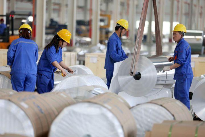 美铝企涉嫌非法进口中国铝制品 逃税15亿美元