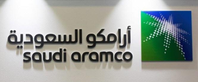 沙特国家石油公司IPO或延迟至2019年