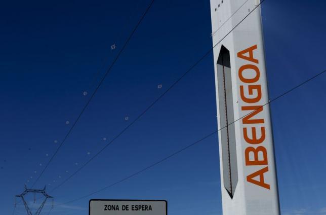 财务危机致巴西输电项目停工 阿苯哥被撤回建设许可