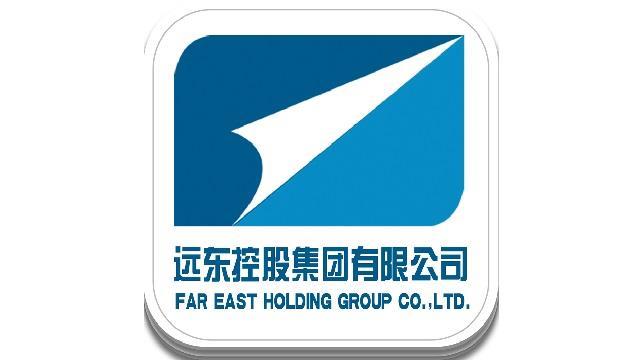 远东控股集团上海中心开业,将设立产融投资公司