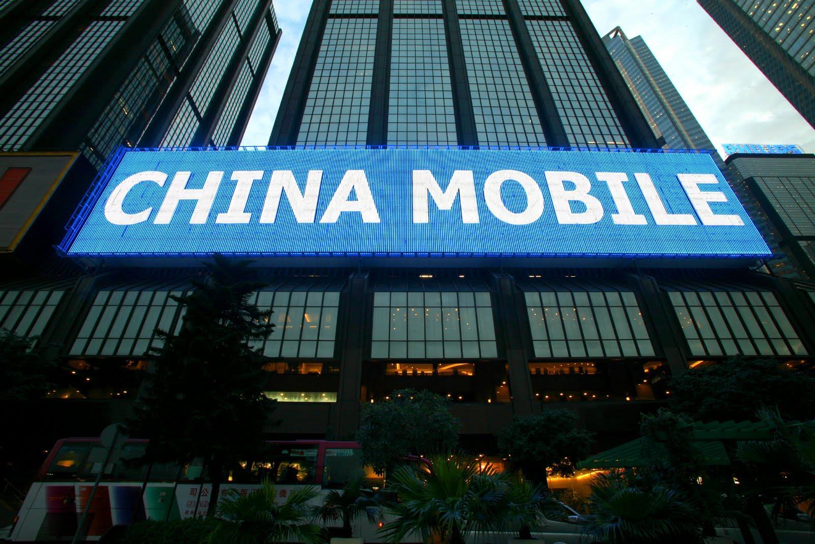 中国移动有意收购巴西运营商Oi的移动资产