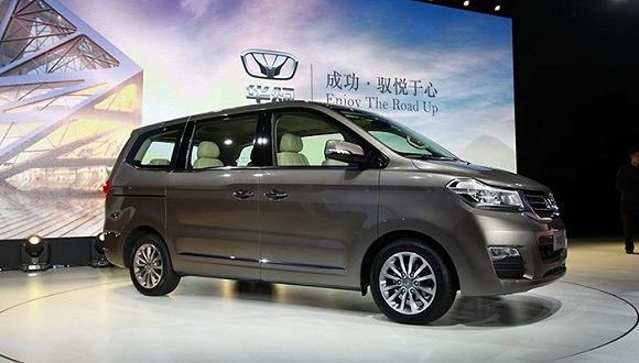 8月销量为0 华晨汽车高端品牌华颂边缘化