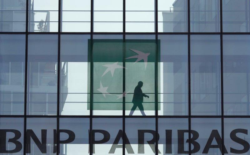 巴黎银行停止融资页岩油气公司 转型清洁能源