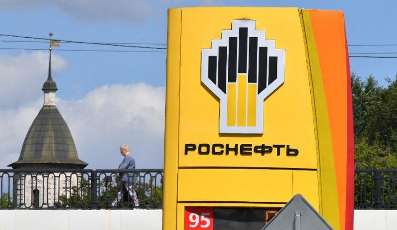 尘埃落定 华信能源78亿欧元收购Rosneft14%股份