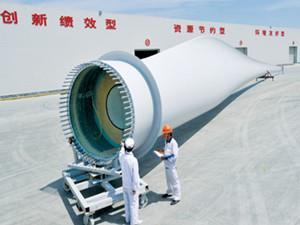 我国兆瓦级风力发电机首次批量出口海外高端市场