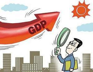 发改委何立峰:今年我国经济总量将超80万亿元