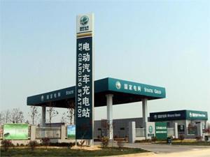 甘肃省首座高速公路汽车充电站正式建成投运